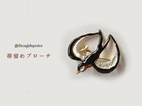 【Palnart Poc】帯留め*ナイトレーペン(送料350円)