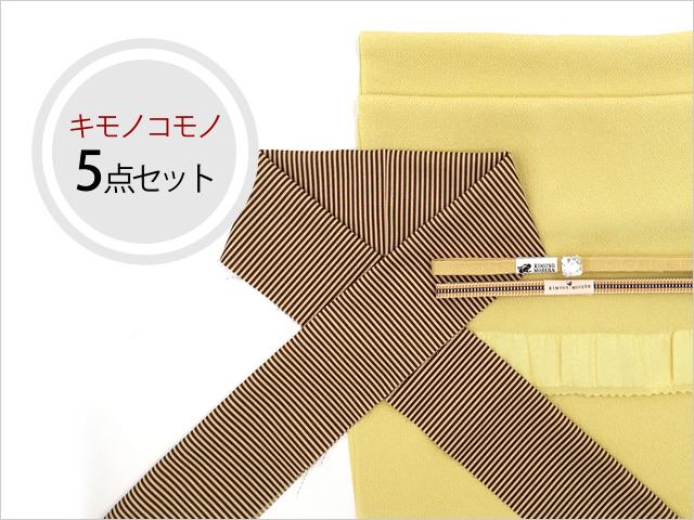 【20%OFF】キモノコモノ5点セット-MODE moca