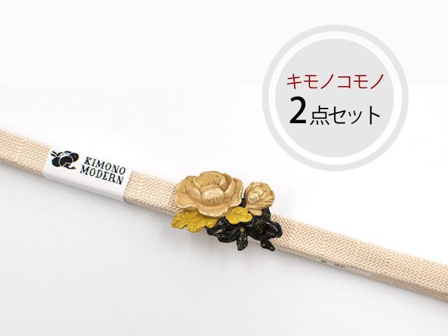 【夏の特選 2点SET】帯留め&帯締めセットー蓮と金魚 黒