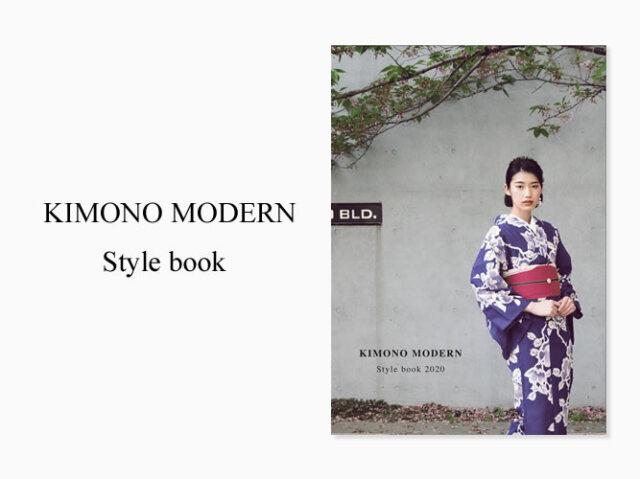 <プレゼント>KIMONO MODERN StyleBook