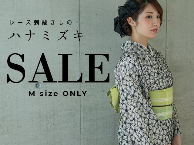 【在庫1点限り*Mサイズ】レース刺繍着物 ハナミズキ-アイボリー(送料無料)