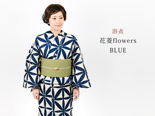 浴衣ー花菱flowers-BLUE(綿100%・FREEサイズ)