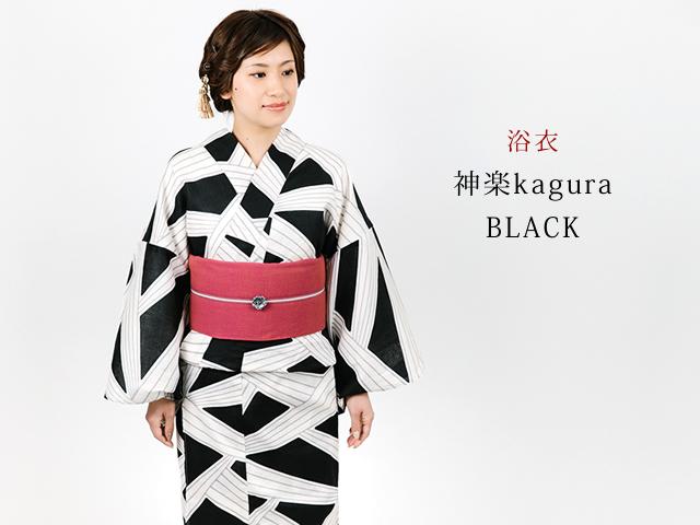 浴衣ー神楽kagura-BLACK(綿100%・FREEサイズ)