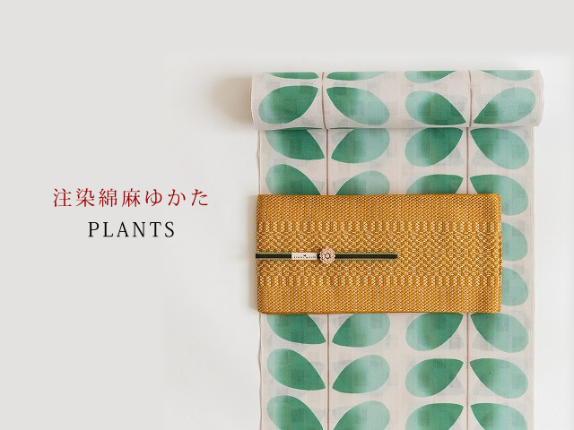 【浴衣】注染綿麻ゆかた-PLANTS(2色・VIVI)