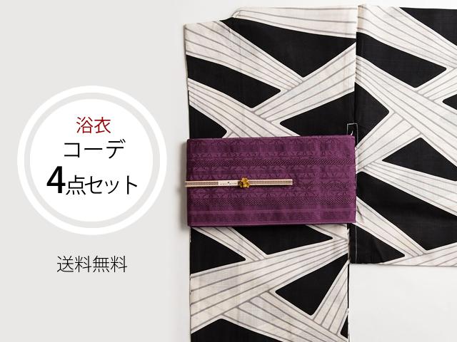 【浴衣コーデ4点セット】神楽kagura-BLACK×purpleDECO(送料無料)