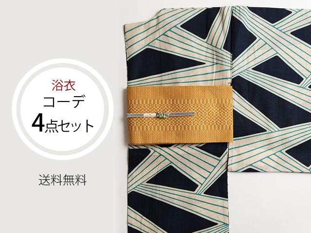 【浴衣コーデ4点セット】神楽kagura-BLUE×CROSS yellow(送料無料)
