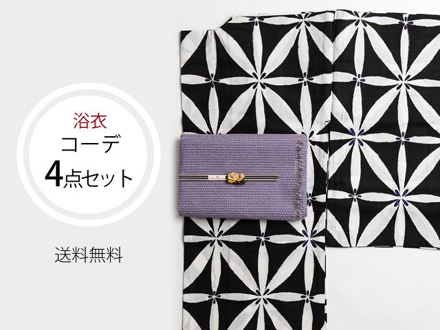 【浴衣コーデ4点セット】花菱flowers-BLACK×purple(送料無料)
