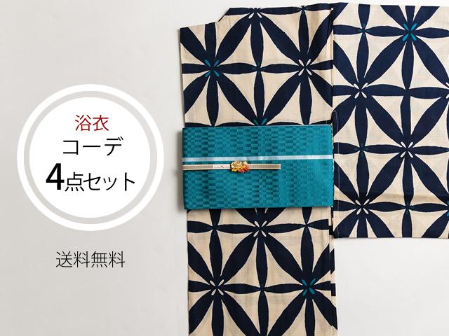 【浴衣コーデ4点セット】花菱flowers-BLUE×CHINA BLUE(送料無料)