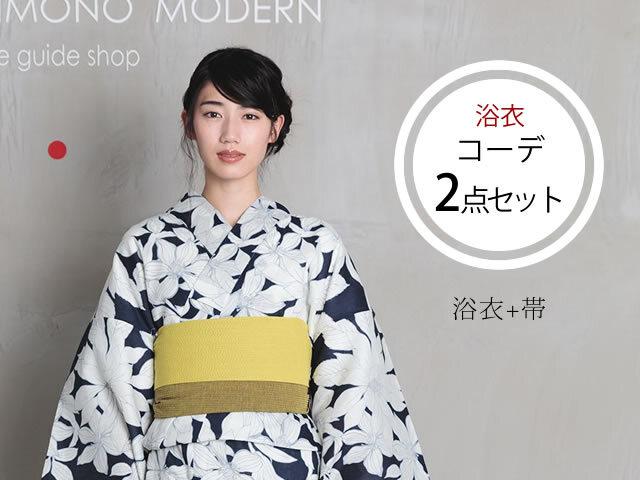 【浴衣デザイナーズコーデセット】花と檸檬 (浴衣+帯 / 7月上旬お届け)