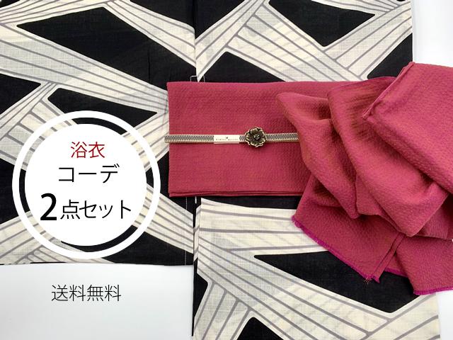 【浴衣コーデ2点セット】神楽kagura-BLACK×pink(浴衣+帯 7月上旬お届け)