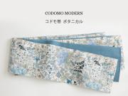 【コドモ帯】ボタニカル(リバーシブル・COTTON100%)