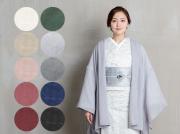 新色追加!七緒掲載品-ふんわり軽くて暖か!スタイリッシュなAラインの着物カーディガン(8色)