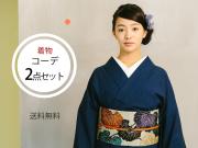 ご予約品【コーデ2点set】毎日が軽やかに!デニム着物「禅zen」藍ai×半幅帯  睡蓮(12月下旬お届け)
