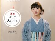 【コーデ2点set】毎日が軽やかに!デニム着物-禅zen-露草×半幅帯 PIANO Lesson