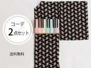 【着物コーディネート2点セット】陽だまりの花畑+ろうけつ染め半幅帯-PIANO Lessonセット