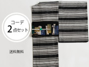 【着物コーディネート2点セット】フランネルMONO着物+リバーシブル半幅帯パフュームボトル セット