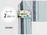 【着物コーディネート4点セット】遠州木綿着物片持ちstripe+ろうけつ染め半幅帯 鶯uguisuセット