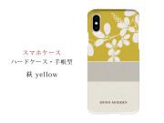 【スマホケース】MONO MODERN - 萩yellow(iphone/Android・ハードケース/手帳型・お届けまで2週間前後)