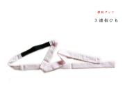 【簡単に変わり結びができる!】便利グッツー三連仮紐