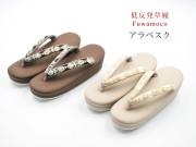 【低反発草履 Fuwamoco】アラベスク(2色・サイズM&L)