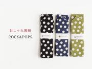 【おしゃれ腰紐】たすき掛けにもOK!ROCK&POPS (3色)