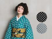 【レース着物】弾む、楽しみ。レース刺繍キモノーフレンチ格子(3色)