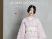 【ご予約受付中 10月上旬入荷】レース刺繍着物 -ハナミズキ(2色・送料無料)