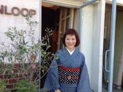 【デニム着物】年中活躍!普段着KIMONOの定番-デニム着物-禅zen-露草tsuyukusa(水通し済)