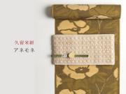 【久留米絣】現代的な色柄、昔ながらの伝統-アネモネ