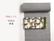 【阿波しじら】盛夏も着用OK!涼しいシボ感、夏キモノ-SOFIA 薄墨(綿100%)
