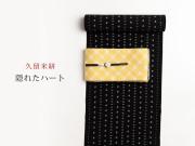 【久留米絣】現代的な色柄、昔ながらの伝統ー隠れたハート