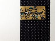 久留米絣-現代的な色柄、昔ながらの伝統-隠れたハート-BLACK(綿100%・反/誂)