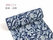 【阿波しじら】ー盛夏も着用OK!涼しいシボ感、夏キモノ-抜染 - 北欧(綿100%)