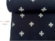 【久留米絣キモノ】現代的な色柄ークロス navy blue(送料無料・反物/仕立可能)