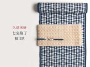 <春のキモノ祭り 3000円OFF>久留米絣-現代的な色柄、昔ながらの伝統-七宝格子 BLUE