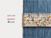 【遠州木綿】BASICS-灘nada