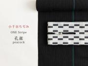 【小千谷ちぢみ】夏のキレイめ綿麻キモノーONE Stripe - 孔雀peacock(綿70%麻30%)