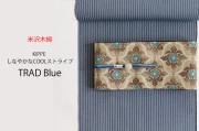【米沢木綿】KIPPE しなやかなCOOLストライプ-TRAD Blue(反物のみor お仕立て込み)