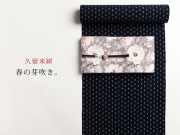 【久留米絣】現代的な色柄、昔ながらの伝統ー春の芽吹き。