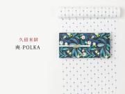 <久留米絣>-現代的な色柄、昔ながらの伝統ー爽-POLKA