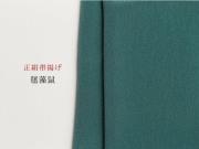 【正絹帯揚げ】NIPPON COLORS-毬藻鼠