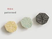 【帯留め】BIRDS' WORDS-patterned(3色)