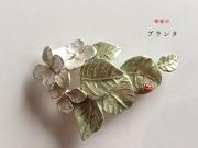 【オリジナル新作*帯留め】プランタ(送料350円)