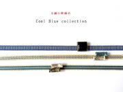 【木綿の帯締め】浴衣・普段着キモノ用平織り帯締め-Cool Blue collection(3色)