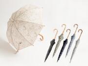 <待ち子割>お出かけが待ち遠しい!人気レース着物で作る、レースの日傘(全6種・お届け7月中-下旬)