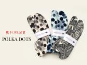 【靴下LIKE足袋】さらり履き心地満点◎-POLKA DOTS