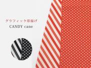 【季節限定】グラフィック帯揚げーCANDY cane (2色)