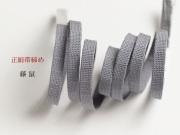 【正絹帯締め】NIPPON COLORS-藤鼠