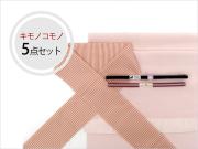 【20%OFF】キモノコモノ5点セット-MODE momo