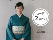 【着物コーデ2点セット】シャボン玉デニム着物-オーシャンblue×博多織半幅帯